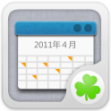 calendar-gowidget.png