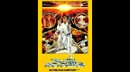 buck-rogers-in-the-25th-century.jpg