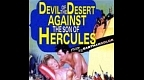 devil-of-the-desert-against-the-son-of-hercules.jpg