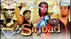 sinbad-beyond-the-veil-of-mists.jpg