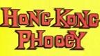 hong-kong-phooey.jpg